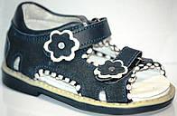 Ортопедические сандалии летние замшевые с жестким задником и каблуком Томаса с супинатором