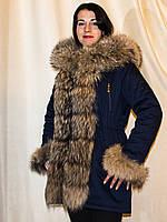 Женская куртка парка с опушкой из енота синяя