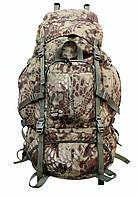 Туристический горный рюкзак 80 л. Цвет Kryptek.