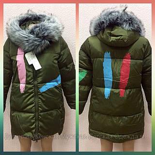 "Женская куртка "" Краски"" оптом зима"
