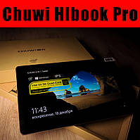 Chuwi HIbook Pro (Windows 10 + Android 5.1, 4/64GB)