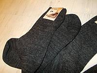 Носки мужские теплые № 390