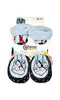 Теплые тапочки-носочки Bross мальчиков 26-27