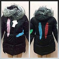 Женская куртка оптом от 4 шт