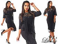 Женское трикотажное платье с бахрамой