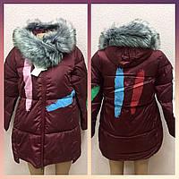 Женская стильна куртка оптом