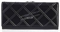 Классический женский кошелек высокого качества FUERDANNI art.8988 черный