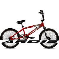 Велосипед прыжковый BMX Ardis Maverick Sonar 20 freestylee