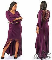 Женское платье макси с открытой спиной