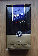 Himmel Kaffee Gold (500грм)