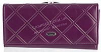 Классический женский кошелек высокого качества FUERDANNI art.8988 фиолетовый