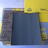 Шлифовальные листы Klingspor водостойкие на бумажной основе PS8A 230x280мм p800