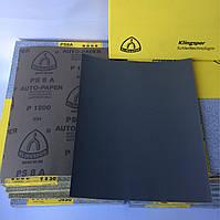 Шлифовальные листы Klingspor водостойкие на бумажной основе PS8A 230x280мм p1200