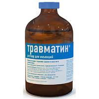 Хелвет Травматин - лечение травм различной этиологии 100 мл.