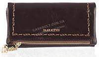 Модный женский кошелек высокого качества SAARALYNN art.8862 коричневый