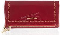Модный женский кошелек высокого качества SAARALYNN art.8862 красный
