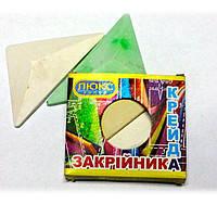 """Мел """"для закройщика"""", треугольный, № КЗ-0150 """"ЛЮКС КОЛОР"""""""