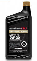 Моторное масло HONDA SYNTHETIC BLEND 0W-20 канистра 0,946 л.