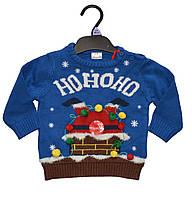 Детский свитер новогодний
