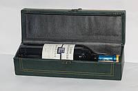 Коробка для вина на подарок