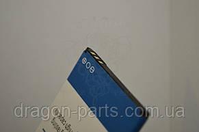 Аккумулятор Nomi i241 (АКБ, Батарея) NB-241 , оригинал, фото 2