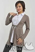 Рубашка - Кардиган для беременных и кормления  Мария (кофе с молоком)