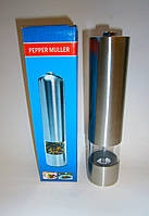 Электрическая мельница для соли и перца Pepper Muller