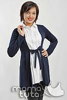 Рубашка - Кардиган для беременных и кормления  Мария (синий)