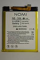 Аккумулятор Nomi i506 Shine (АКБ, Батарея) NB-506 , оригинал