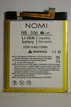 Аккумулятор Nomi i506 Shine (АКБ, Батарея) NB-506 , оригинал, фото 2