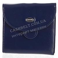 Оригинальный маленький женский кошелек высокого качества FUERDANNI art.4603 синий