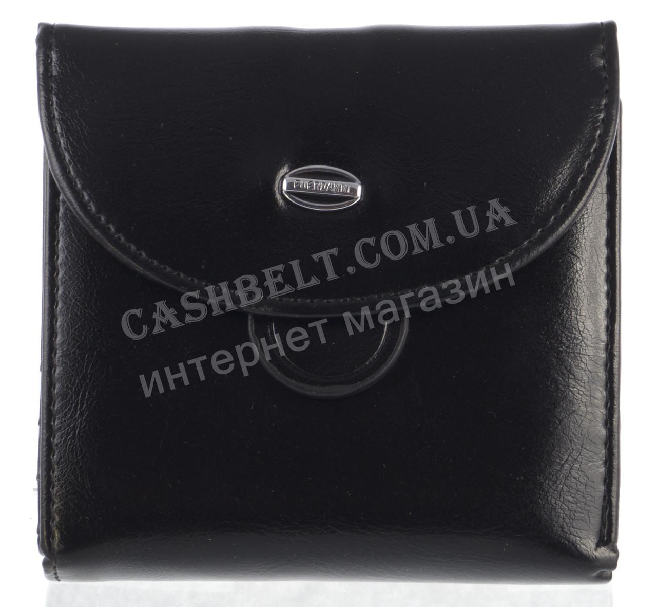 Оригинальный маленький женский кошелек высокого качества FUERDANNI art.4603 черный