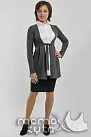 Рубашка - Кардиган для беременных и кормления  Мария (серый меланж)