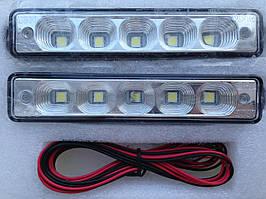 Дневные ходовые огни DRL-205 5LED