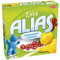 """Настольная игра Alias""""Элиас с кубиками"""" Tactic (53139)"""