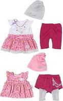 Одежда стильная для куклы 43 см Baby Born Zapf Creation 822180