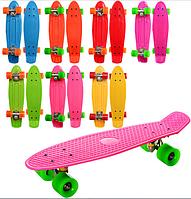 Скейт MS 0848-1 Пенни борд (Penny Board) HN, КК