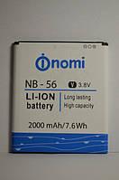 Поступление аккумуляторов Nomi