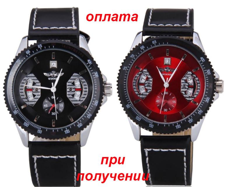 Мужские механические часы скелетон скелет Winner Skeleton c автоподзаводом Red/Black