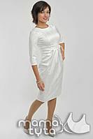 Платье вечернее для беременных и кормящих мам ВАЛЕНСИЯ белое