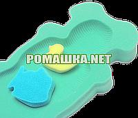 Поролон губка матрасик для купания в ванночку Польша 0286 Зелёный