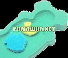 Польский поролон губка матрасик для купания в ванночку Польша 0286 Зелёный