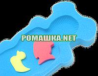 Поролон в ванночку Польша 0286 Голубой