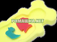 Поролон губка матрасик для купания в ванночку Польша 0286 Жёлтый
