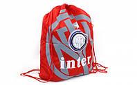 Рюкзак мешок детский ИНТЕР (INTER) GA-1015-IN(2)
