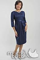 Платье вечернее для беременных и кормящих мам ВАЛЕНСИЯ синее