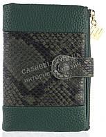 Удобный аккуратный женский кошелек на кнопке SACRED art. 16A-8801-В зеленый
