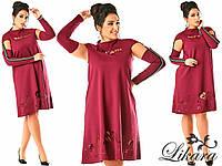 Женское трикотажное платье с перфорацией
