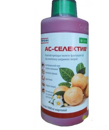 Протравитель инсекто-фунгицидный АС-СЕЛЕКТИВ ПРОФИ (1 л) — картофель, рассада, фото 2
