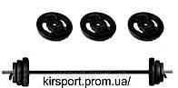 Штанга для фитнеса (фитнес памп) ВР3020 20кг ( гриф I-1, 3 м, d-28мм, в плас.обол.блины 2*(1,25+2,5+5кг))